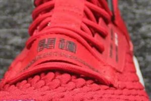 Private label running shoes-red upper